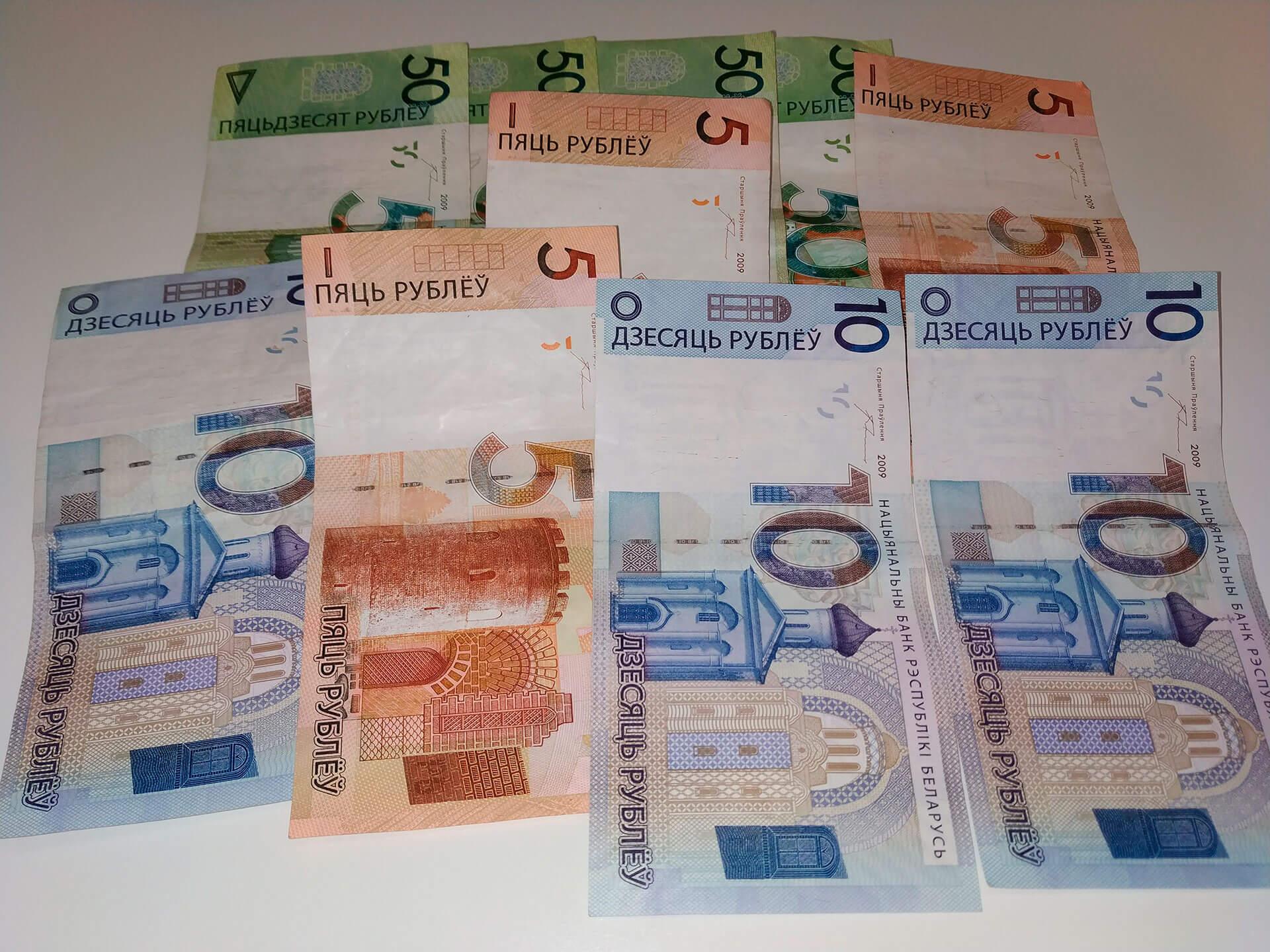 10000 рублей в долг срочно